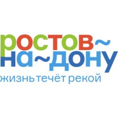 Департамент экономики города Ростова-на-Дону