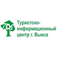 ТИЦ. Туристско-информационный центр г. Выкса
