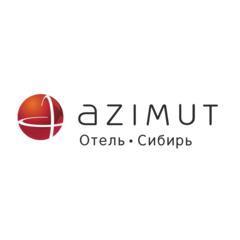 Забронировать номер в AZIMUT Отель Новосибирск