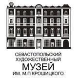 Севастопольский художественный музей им. М...