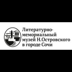 Литературно-мемориальный музей Н....