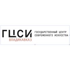 Северо-Кавказский филиал Государственного...