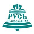 Движение  «Русь Православная»