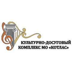 МУК Культурно-Досуговый комплекс МО