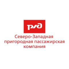 АО «СЗППК»