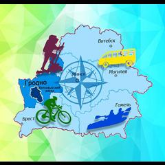 Волковысский районный центр туризма и...