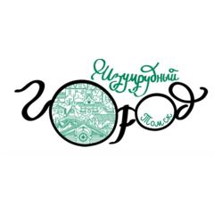 Туристский информационный центр г. Томска