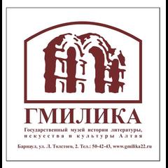 Государственный музей истории литературы,...