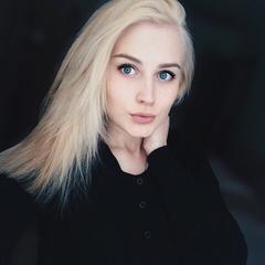 Кузнецова Юлия