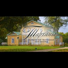 Государственный Лермонтовский музей...