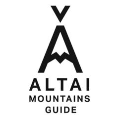 ALTAI MOUNTAINS GUIDE
