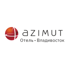 Забронировать номер в AZIMUT Отель Владивосток