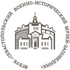 Севастопольский военно-исторический музей...