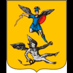 Администрация МО Архангельск