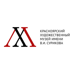 Красноярский художественный музей имени В...