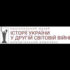 Національний музей історії України у...