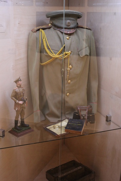 World War I Imperial Russian Army Officer   izi TRAVEL