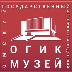 Омский государственный историко...