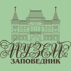Костромской музей-заповедник