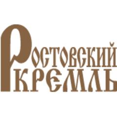 ФГУК ГМЗ «Ростовский кремль»