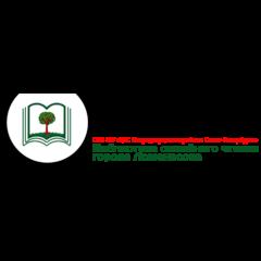 Библиотека семейного чтения города Ломоносова
