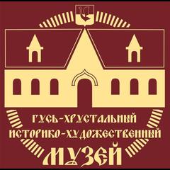 Гусь-Хрустальный историко-художественный...