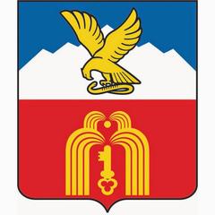 Администрация города-курорта Пятигорск