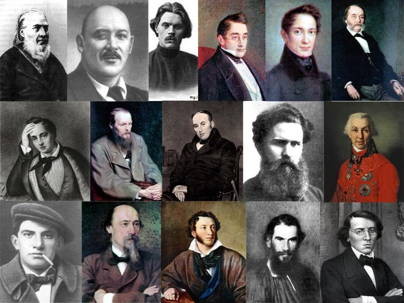 известные русские писатели фото рубрике ниже вас