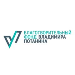 Фонд В.Потанина