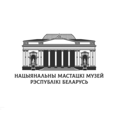 Национальный художественный музей...