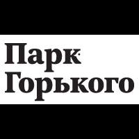 Центральный парк культуры и отдыха им. М...