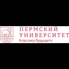 Пермь. ПГНИУ