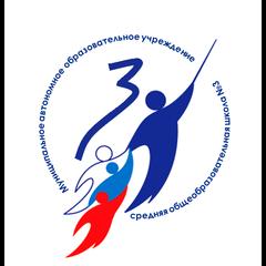 МАОУ СОШ 3 г. Краснокамск