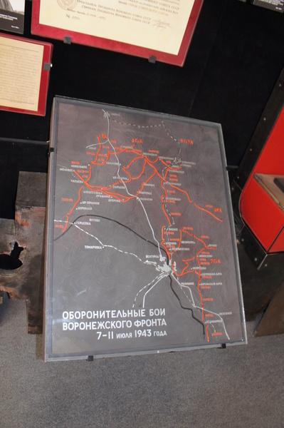 """Карта-схема """"7-11 июля 1943 г."""