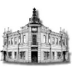 Музейное объединение Чистополя