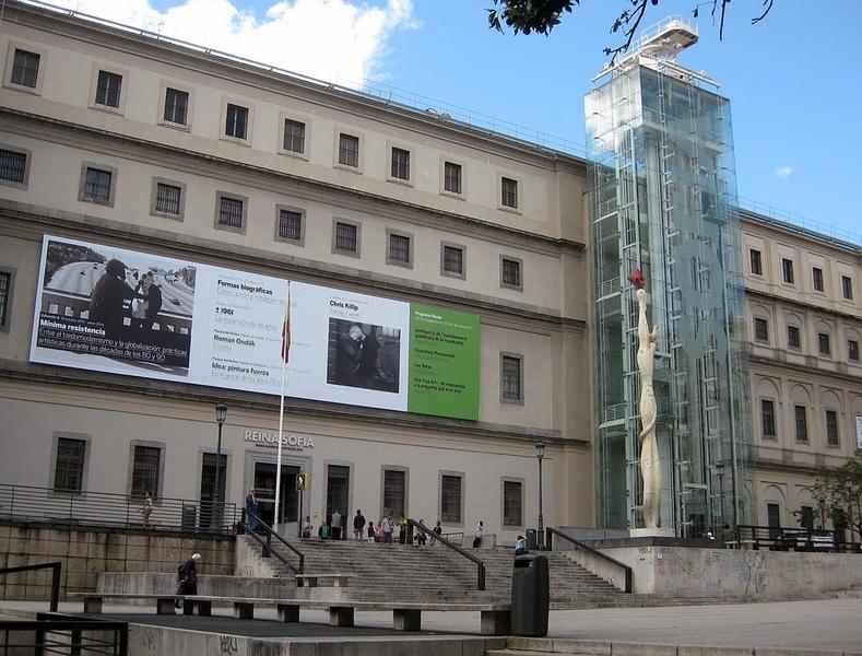 Museo nacional centro de arte reina sof a izi travel - Museo nacional centro de arte reina sofia ...