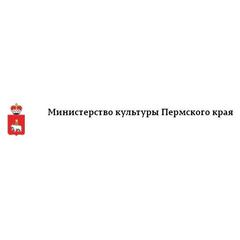 Министерство культуры Пермского края