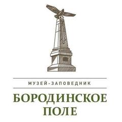 ФБГУК «Государственный Бородинский военно...