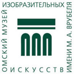 Музей имени М.А. Врубеля